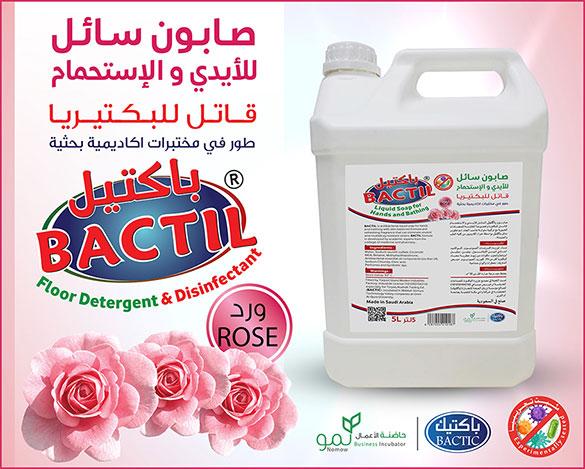 Hands & shower Liquid Soap, Rose Scent, 5 liters