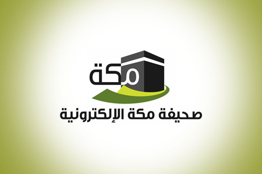 In a scientific study in Umm Al-Qura .. a plant extract to eliminate the new Corona virus in 30 seconds