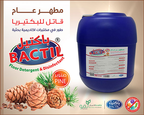 General Disinfectant with Pine Scent, 20 liters