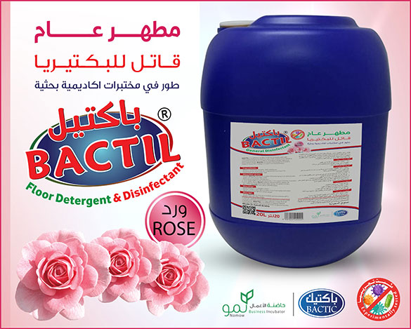 General Disinfectant with Rose Scent, 20 liters