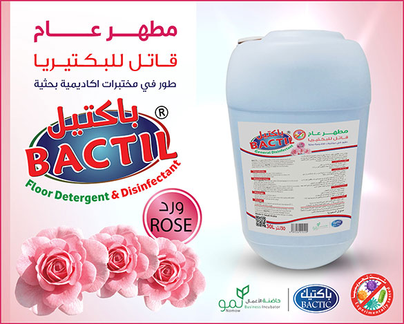 General Disinfectant with Rose Scent, 30 liters