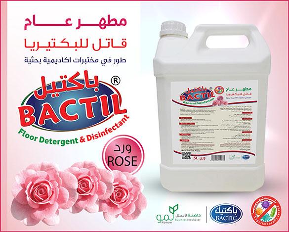 General Disinfectant Rose 5 liters