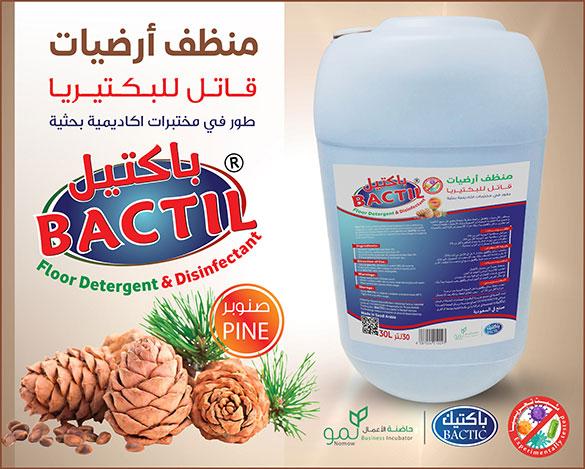 Floor cleaner, pine scent 30 liters