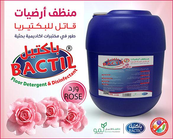 Floor Cleaner & Disinfectant, Rose Scent, 20 liters