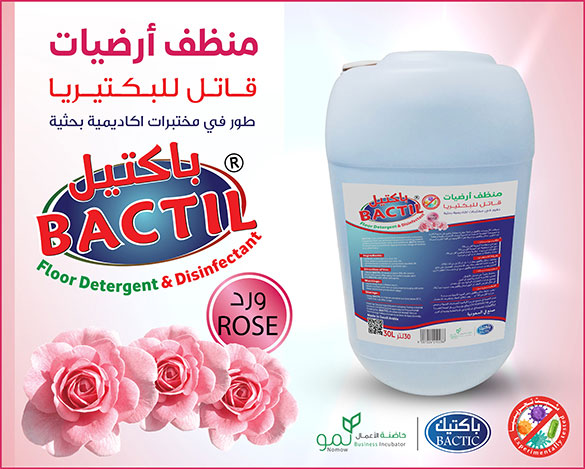 Floor Cleaner & Disinfectant, Rose Scent, 30 liters
