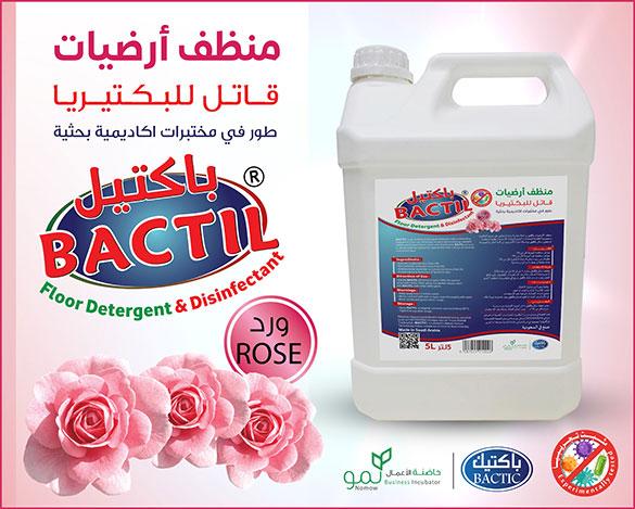 Floor Cleaner & Disinfectant, Rose Scent, 5 liter